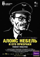 Фильм Алоис Небель и его призраки (2011)