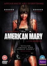 Фильм Американская Мэри (2012)