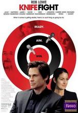 Фильм Битва на ножах (2012)