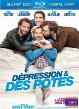 Фильм Депрессия и друзья (2012)