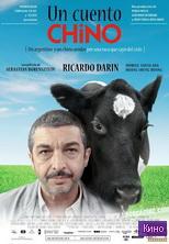 Фильм Китайская сказка (2011)