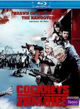 Фильм Кокни против зомби (2012)