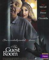 Фильм Комната для гостей (2011)