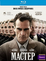 Фильм Мастер (2012) (2012)
