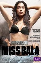 Фильм Мисс Бала (2011)