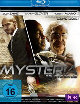 Фильм Мистерия (2011)