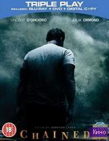 Фильм На цепи (2012)
