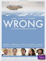Фильм Неправильно (2012)