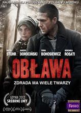 Фильм Облава (2012) (2012)
