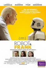Фильм Робот и Фрэнк (2012)