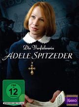 Фильм Сделка с Адель (2012)