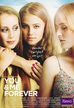 Фильм Ты и я навсегда (2012)