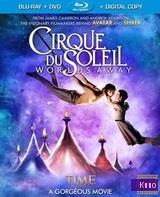 Фильм Цирк дю Солей: Сказочный мир (2012)