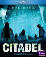 Фильм Цитадель (2012)