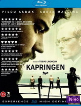Фильм Угон (2012) (2012)