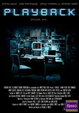 Фильм Воспроизведение (2012)