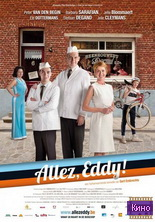 Фильм Вперёд, Эдди! (2012)