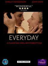 Фильм Каждый день