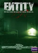 Фильм Бытие (2012)