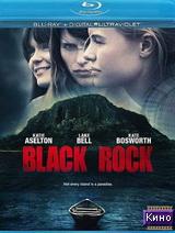 Фильм Черная скала (2012)