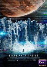Фильм Европа (2013)