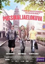 Фильм Фильм с пивом (2011)