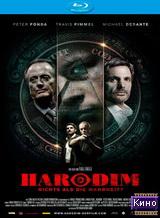 Фильм Хародим. Ничего, кроме правды? (2012)