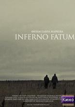 Фильм Инферно Фатум (2013)