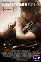 Фильм Калифорнийское соло (2012)