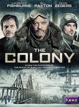 Фильм Колония (2013)