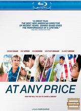 Фильм Любой ценой (2013)