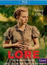 Фильм Лоре (2012)