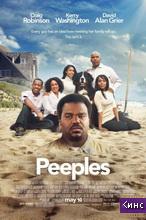 Фильм Мы - семья Пиплз (2013)