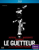 Фильм Наблюдатель (2012) (2012)