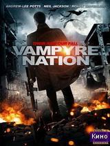 Фильм Нация вампиров (2012)