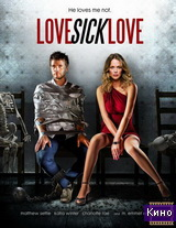Фильм Одержимая любовью (2012)