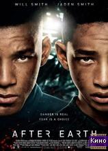 Фильм После Земли (2013)