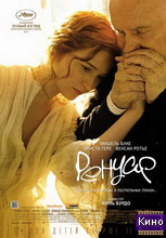 Фильм Ренуар. Последняя любовь (2012)