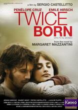 Фильм Рожденный дважды (2012)