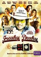Фильм Смерть со спецэффектами (2012)
