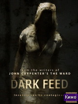 Фильм Темный поток (2013)