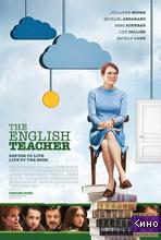 Фильм Учитель английского (2012)
