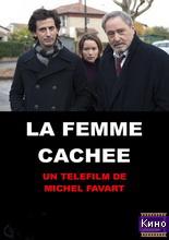 Фильм Женщина в опасности (2012)