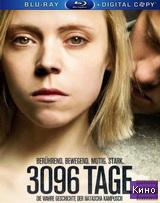 Фильм 3096 дней (2013)
