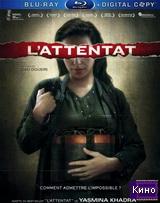 Фильм Атака (2012)