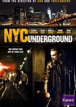 Фильм Бруклин в Манхэттене (2013)