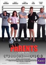 Фильм Плохие родители (2012)