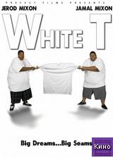 Фильм Белая футболка (2013)