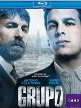 Фильм Группа 7 (2012)