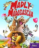 Фильм Безумный Мадагаскар (2012)